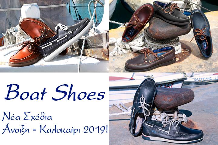 917dcde644 Ανδρικά Παπούτσια Θεοδώρου Online -- Επώνυμα ποιοτικά ανδρικά υποδήματα από  το 1936